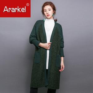 ARARKEL A16EA211