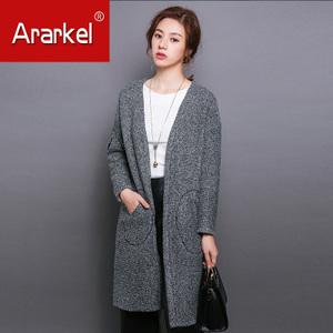 ARARKEL A16EA1653