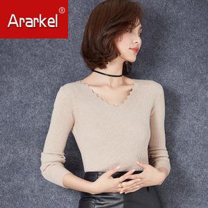ARARKEL A16DO901