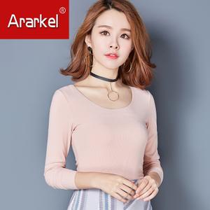 ARARKEL A16DX5638