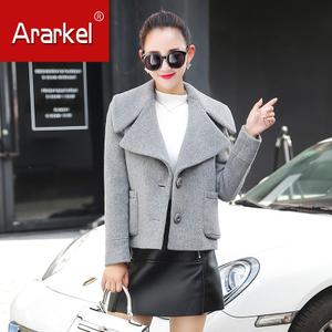 ARARKEL A16EK1820