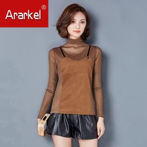 ARARKEL A16EI8920
