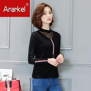 ARARKEL A16DG551