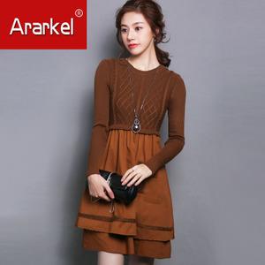 ARARKEL A16EL8607