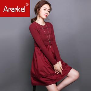 ARARKEL A16EL8609