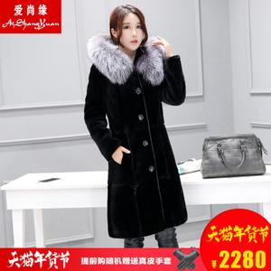 爱尚缘 ASY1656