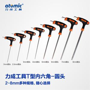 Atomic/力成工具 AHK-50151