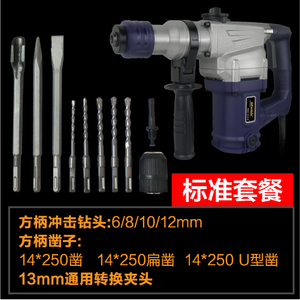 Atomic/力成工具 AID63168-26mm