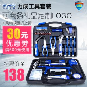 Atomic/力成工具 6944534762864