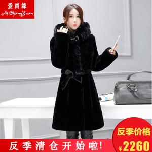 爱尚缘 ASY1628