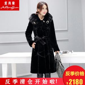 爱尚缘 ASY1650