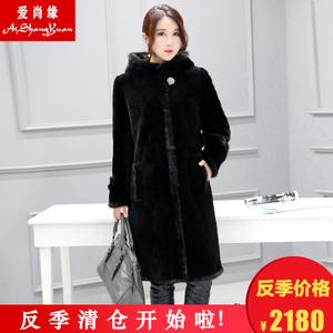 爱尚缘 ASY1636