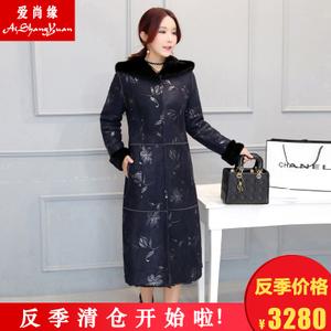 爱尚缘 ASY68043