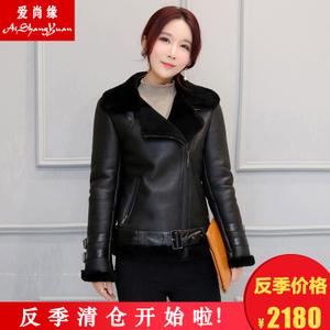 爱尚缘 ASY1636I