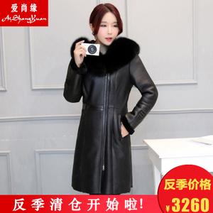 爱尚缘 ASY1642