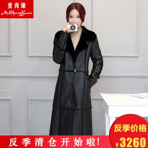 爱尚缘 ASY1638