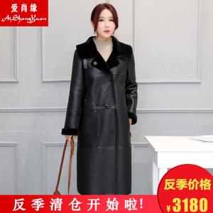 爱尚缘 ASY1639I