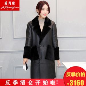 爱尚缘 ASY1640