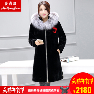 爱尚缘 ASY1651
