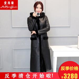 爱尚缘 ASY1643