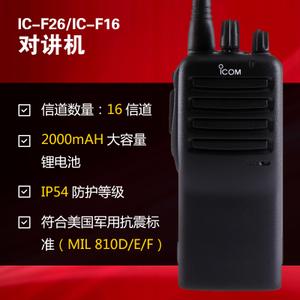 f26a1遥控器电路图