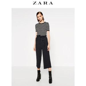ZARA 09929225401-19