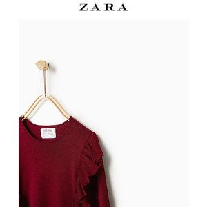 ZARA 02162703605-19