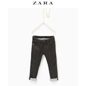 ZARA 04676758800-19