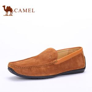 Camel/骆驼 2060189