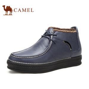 Camel/骆驼 2047012