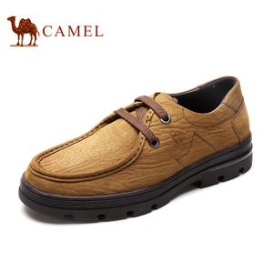 Camel/骆驼 2005222