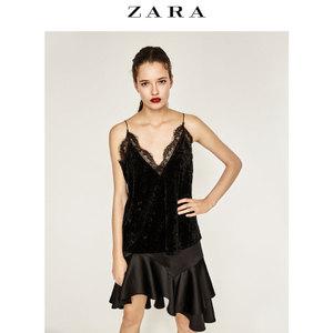 ZARA 09929235800-19