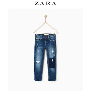 ZARA 04676715400-19