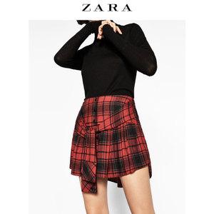 ZARA 04688241065-19