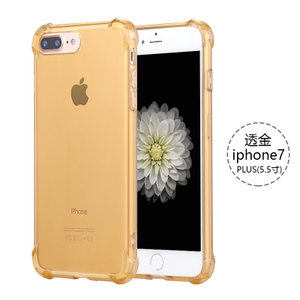 卡乐酷 iphone7