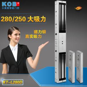 KOB KT-L280D