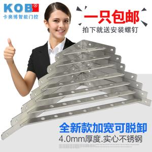 KOB KT-ZK04
