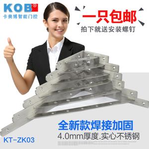 KOB KT-ZK03