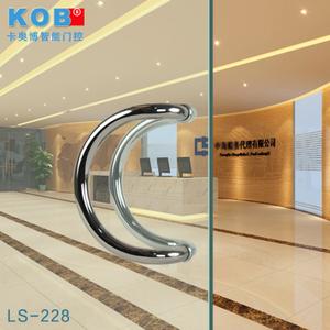 KOB LS-228