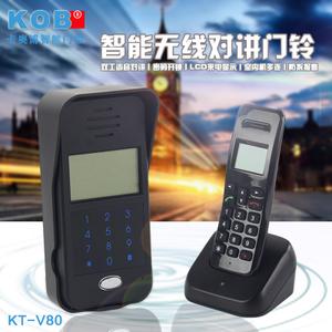 KOB KT-V80