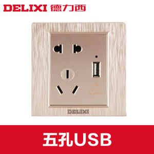 德力西 EM86-LZ-USB