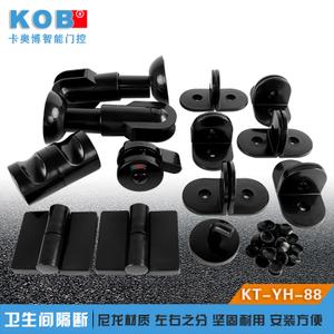 KOB KT-YH-88