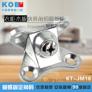 KOB KT-JM18-A