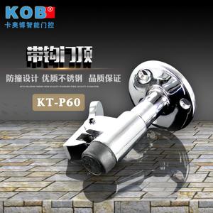 KOB KT-MD20