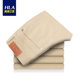 Heilan Home/海澜之家 HKCAD1V004A