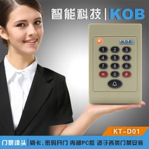 KOB KT-D01