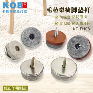 KOB KT-FH08