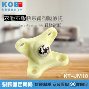 KOB KT-JM18-C