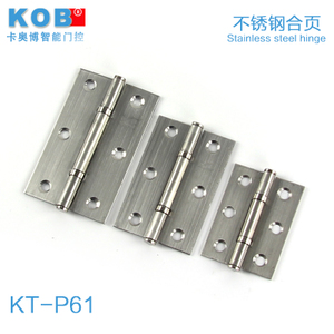 KOB KT-HY16-2.5