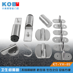 KOB KT-YH-85